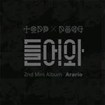 Topp Dogg 2ndミニアルバム - Arario